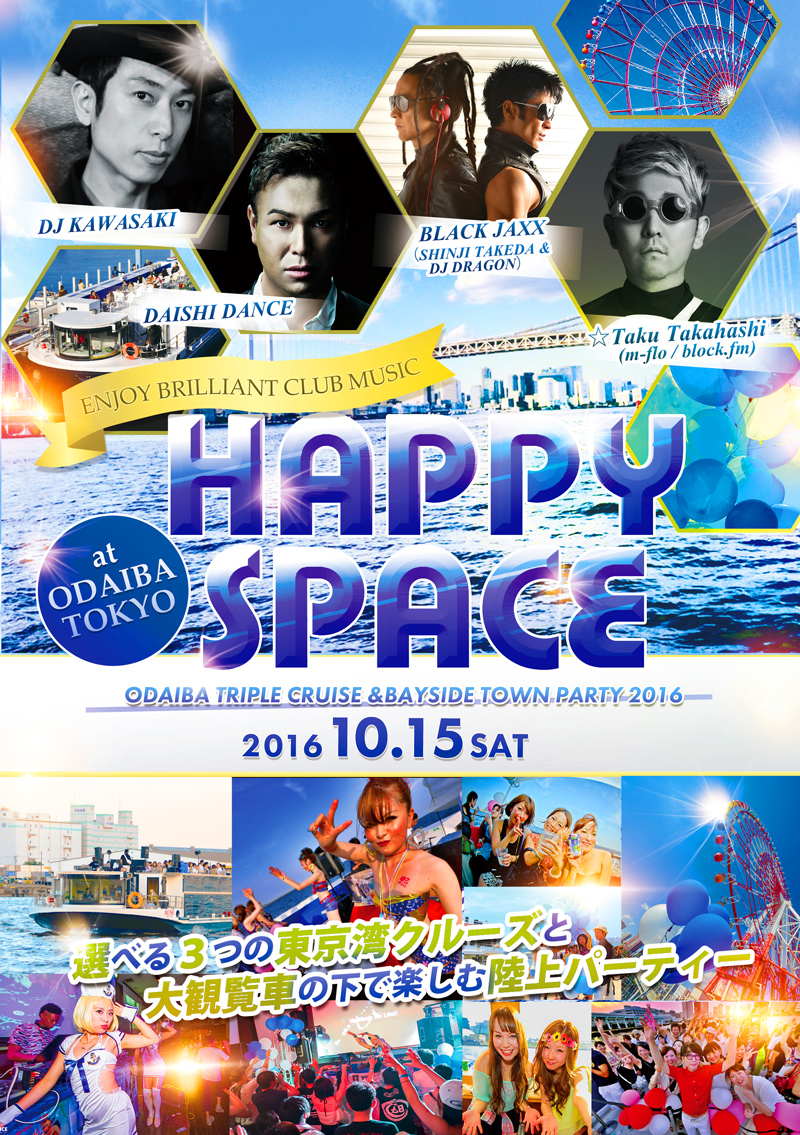 HAPPY SPACE