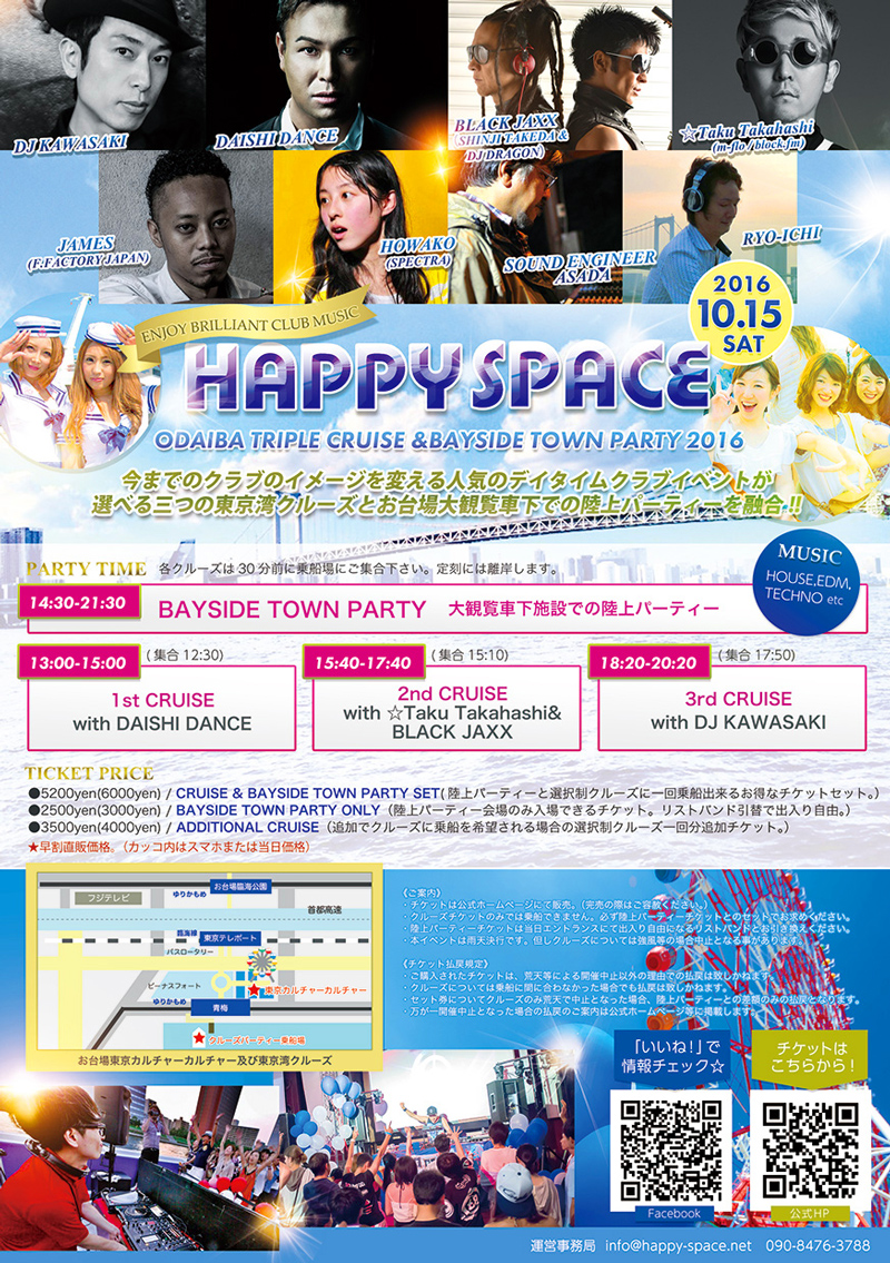HAPPY SPACE OTHERSIDE